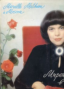 Mireille Mathieu in Moscou
