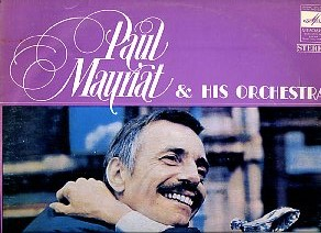 Paul Mauriat & his orchestra/ Оркестр Поля Мориа ‎– Играет Оркестр Поля Мориа