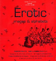 Erotic Images And Alphabets