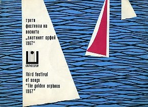 Third International Festival Of Bulgarian Variety Songs/Third festival of songs The golden orpheus 1967