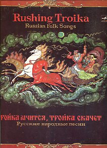 Rushing troika - russian folk songs