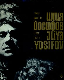 Recital by Iliya Yosifov- tenor