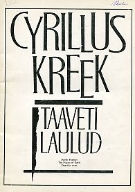 Taaveti laulud. Davids Psalmen. The psalms of David. Daavidin virret