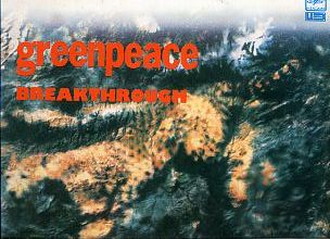 Greenpeace. Breakthrough (2 plaati komplektis)