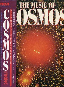 The Music Of Cosmos