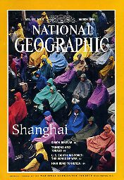 National Geographic 1994 March. Vol. 185. No. 3