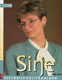 80a5ee6d2eb Toimetanud: Anne Aare Sirje. ''Eesti Naise'' käsitööleht 1995/1 ...