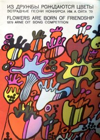 Flowers Are Born Of Friendship - Arne Oit Singing Competition 1979
