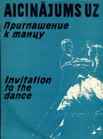 Invitation To The Dance 1