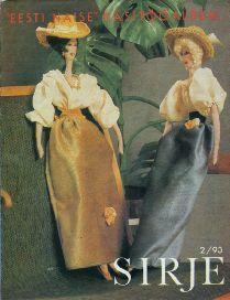 c625c6d002e Anne Aare (koostaja) Eesti Naise käsitööalbum Sirje 1993/2, 1993 ...