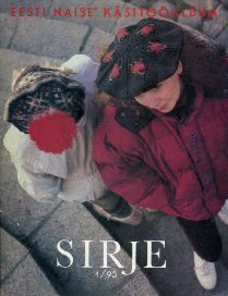 a1057fbf5b4 Anne Aare (koostaja) Eesti Naise käsitööalbum Sirje 1993/1, 1993 ...