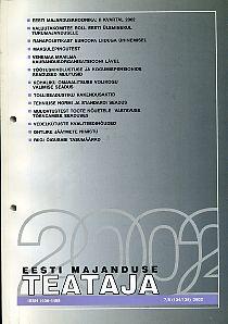464b7a8d65d Uued ja kasutatud raamatud, Vanaraamat - pealkiri: