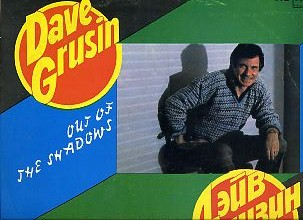 Дэйв Грузин* ‎– На виду/ Dave Grusin - Out of the shadows
