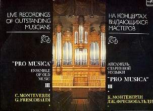 Pro musica - ensemble of old music III