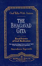 God Talks with Arjuna: The Bhagavad Gita. Royal Science of God-Realization