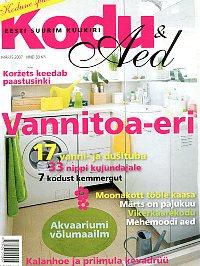 26ed0ab3633 Kodu ja Aed 2007/3. Eesti suurim kuukiri, Ühinenud Ajakirjad 2007 ...