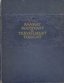 745175fb568 Uued ja kasutatud raamatud, Vanaraamat - pealkiri: