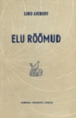 Elu rõõmud (The pleasures of life)