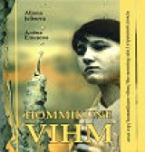 Асъя ээр. Hommikune vihm. The morning rain. Утренний дождь