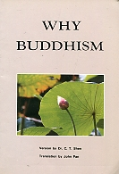 Why Buddhism. Lectures