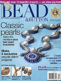 Bead & Button December 2010 Issue 100