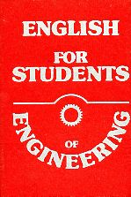 English for Students of Engineering