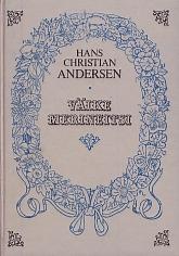 a83efe972ad Hans Christian Andersen Väike merineitsi, Eesti Raamat 1987   vanaraamat.ee