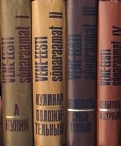 leedu eesti sõnastik