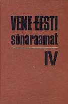 sõnaraamat eesti