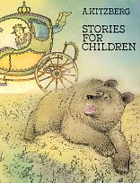 Stories for children_