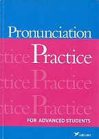 Pronunciation practice. For advanced students