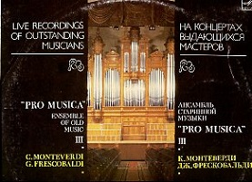 ''Pro Musica'' Ensemble Of Old Music. 3