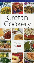 Cretan Cookery: Mum's 200 Recipes